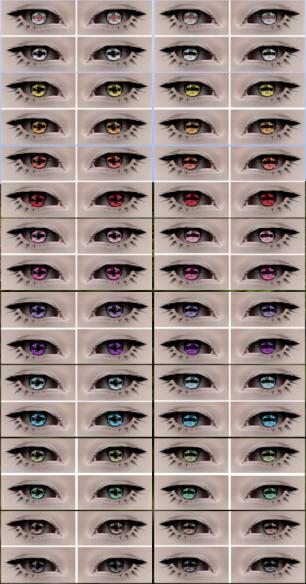 Axix eyes
